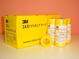 3M【243J PLUS】243Jプラスマスキングテープ各テープ幅 一箱6mm/10mm/12mm/15mm/20mm/24mm/30mm/40mm/60mm×18M