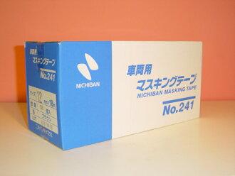 1箱供Nichiban车辆涂抹使用的241戴面罩的带子50mm宽度×18M的20卷(茶色)