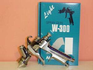 【W-300-101G】 1.0口径ANEST IWATAアネスト岩田W-300シリーズセンターカップエアースプレーガンカップ別売(PC-G400P-2 や PCG-2P-2をご利用下さい)アネスト岩田キャンベル CAMPBELL エアスプレーガン