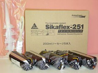 Sikaflex シーカフレックス 251 mini sausage type white & white drying after painting  that you can  200 ml 5 book with / caskets automotive repair sealant /