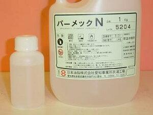 日本油脂(株)パーメック N【100g】【小分け】不飽和ポリエステル樹脂硬化剤 100gメチルエチルケトン パーオキサイド ジメチルフタレートFRP成型樹脂主剤は別売不飽和ポリエステル樹
