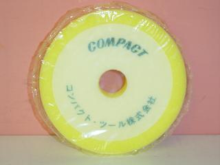 コンパクトツールウレタンバフ中目30×150×30mm黄色パットサイズ123パイ用ポリッシャー用
