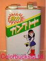 三彩化工ガンクリーナー(クリアー)スプレーガン・エアーブラシ専用洗浄剤4kg