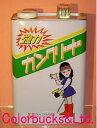 三彩化工ガンクリーナー(クリアー)スプレーガン・エアーブラシ専用洗浄剤 4kg