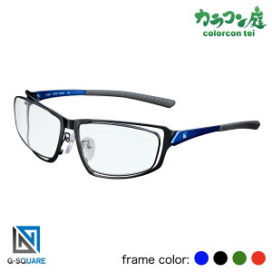 G-SQUARE アイウェア フルリムタイプ Professional model 度なし(ゲーミンググラス ブルーライトカット メガネ ヘッドセット PC用 プロゲーマー監修)