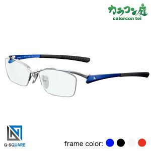 G-SQUARE アイウェア ナイロールタイプ Professional model 度なし(ゲーミンググラス ブルーライトカット メガネ ヘッドセット PC用 プロゲーマー監修)