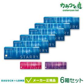 ボシュロム スターリー 30枚入り 6箱セット(カラコン/ワンデー/度あり/度なし/ボシュロム/スターリー/STARRY)【送料無料】 14.0mm BC8.6 1day ブラウン/オリーブ/グレー