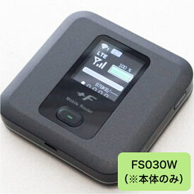 FS030W【本体】