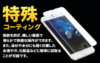 iPhone6sガラスフィルム/XPERIAZ5SO-01Hガラスフィルム/iPhone6Plusガラスフィルム/iPhone6splusガラスフィルム/アイフォン6ガラスフィルム/アイフォン6plusガラスフィルム/iphone5sフィルム/xperiaZ3ガラスフィルム/xperiaZ4ガラスフィルム