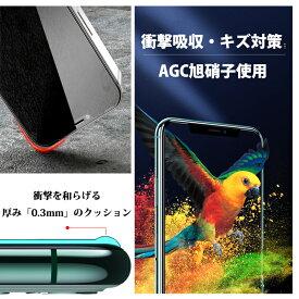 iPhone12 mini ガラスフィルム iPhone12 Pro Max 保護フィルム 3D枠 旭硝子 硬度9H 衝撃吸収 耐え衝撃 全面保護 炭素繊維フレーム アイフォン12 iPhone 12 強化ガラス保護フィルム