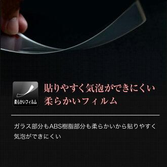 iPhone7ガラスフィルム全面保護3Dブルーライトカット目に優しい表面硬度9H角割れしないフルーカバー透過率98%飛散防止ナノコーティングアイフォン7アイフォン7プラスiPhone7ガラス全面保護iPhone7Plus全面保護フィルム