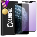 【楽天1位獲得】iPhone SE2 ガラスフィルム iPhone8 iPhone7 iPhone 11 Pro XS Max X XR SE2020 8 7 6s Plus ガラスフ…