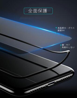 アンチグレアマットガラスフィルム全面保護指紋防止サラサラ反射防止つや消しスムースタッチiPhoneXSiPhoneXRiPhoneXiPhoneXSMAXiPhone8iPhone7iPhone6iPhone6sPlus