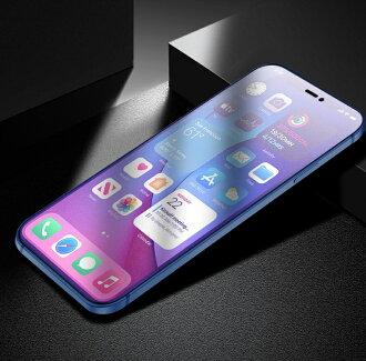 【究極のさらさら感】iPhone12MiniProMaxマットガラスフィルムiPhone11ProMAXiPhoneXSMAXXRX8766sPlusSEガラスフィルムアンチフレアマット反射防止arrowsBeF-05JM04強化ガラス保護フィルムサラサラフィルム保護フィルム非光沢マット