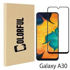 Samsung Galaxy A30 SCV43 フィルム 強化 ガラスフィルム 液晶保護フィルム 2.5D高透過率 硬度9H 耐衝撃 防爆裂 撥油性 スクラッチ防止 気泡ゼロ 指紋防止 Samsung Galaxy A30 対応