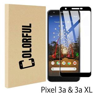 Google Pixel 3a ガラスフィルム Pixel 3a XL 強化ガラスフィルム 保護フィルム 全面保護ガラスフィルム 液晶保護フィルム 高透過率 耐指紋 撥油性 気泡レス飛散防止 表面硬度9H 超薄0.3mm 2.5D ウンド