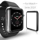 Apple Watch Series 4 ガラスフィルム 全面保護 40mm 44mm Apple Watch ガラス フィルム 全面保護 iWatch Series4 強…