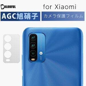 Redmi Note10Pro カメラレンズ 保護フィルム Redmi Note9 4G カメラレンズ ガラスフィルム AGC硝子 硬度9H フィルム
