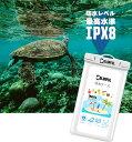 顔認証対応 お風呂 完全防水 スマホ 防水ケース iPhone11pro iPhone SE2 11 Pro Xs X XR Max 8 7 6s 6 SE Android ス…