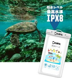 顔認証対応 お風呂 完全防水 スマホ 防水ケース iPhone11pro iPhone SE2 11 Pro Xs X XR Max 8 7 6s 6 SE Android スマホ アイフォン11 全機種対応 携帯 ケース スマートフォン 防水カバー スマホカバー IPX8 海 プール ダイビング お金収納 サーフィン 外出 旅行 水辺