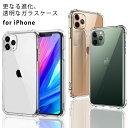 【ポイント20倍】【楽天1位獲得】 COLORFUL 強化ガラスケース iPhone 13 Pro Max iPhone13 Mini ケース 13Pro 13ProMa…