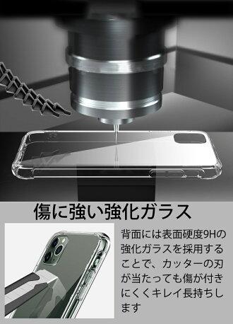 iPhone11透明クリアケースiPhone11Pro背面強化ガラスケースiPhone11ProMaxガラスケースカバークリアカバー軽い落下防止背面強化ガラスケースiPhone1111Pro11ProMaxガラスケース傷に強い