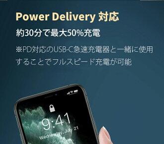 USB-C&ライトニングケーブルAppleMFi認証取得PowerDelivery対応急速充電&データ同期超高耐久iPhone1111Pro11ProMaxXSXR8Plus