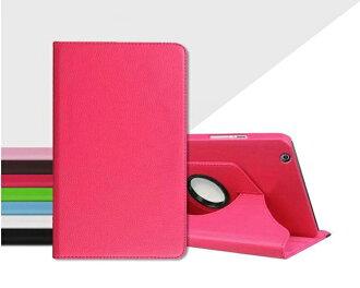 docomodtabcompactd-01J/HuaweiMediaPadM38.4専用360度回転式ケースカバーフファーウェイメディアパッドM38.4ディータブコンパクトd01j手帳型PUレザーケース8インチタブレットPCケース2段階スタンド機能付き