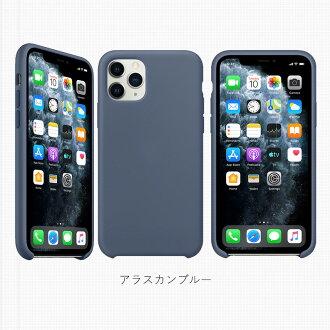 iPhone11ProMAXシリコンケースiPhone8ケースiPhoneXRXSX87シリコーンケースiPhoneXSiPhoneXiPhoneXRiPhone8iPhone7アイフォン8滑らかなケースシリコンスマホケースiPhoneケースカバー耐衝撃携帯