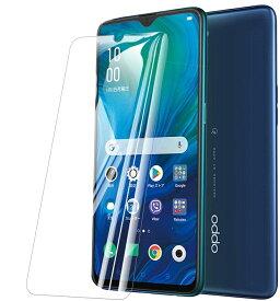 OPPO A5 2020 ガラスフィルム 楽天モバイル 保護フィルム 日本製AGC旭硝子 硬度9H 飛散防止 フィルム