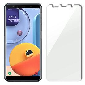 Galaxy A7 ガラスフィルム 楽天モバイル Galaxy A7 2018/2019 保護フィルム 日本製旭硝子 硬度9H 飛散防止 フィルム ノーマルタイプ