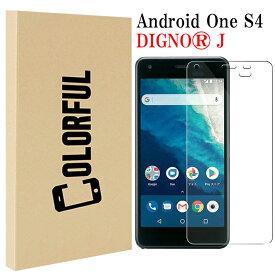 Android One S4/DIGNO J 強化ガラス保護フィルム 旭硝子製素材 9H ラウンドエッジ 0.33mm ワイモバイル Y!mobile 京セラ ソフトバンク ディグノ ジェイ 強化 ガラス 保護 フィルム