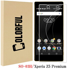 Xperia Z5 Premium ガラスフィルム SO-03H 液晶保護 強化ガラス 画面シード 画面フィルム 強化ガラス エクスペリア Z5 プレミアム 保護フィルム