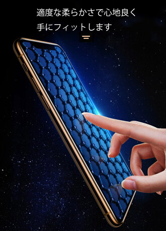 GalaxyS8フィルムブルーライトカットGalaxyS9GalaxyS8+S9+TPU保護フィルムNote8Note9TPUフィルム保護シールフルカバー柔らかい柔軟エッジフィット