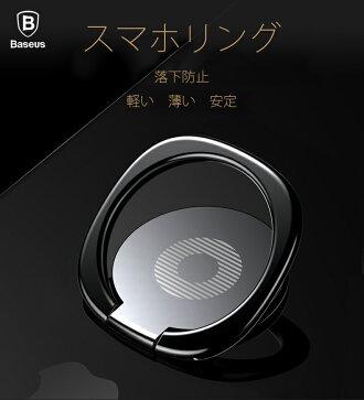 スマホリングバンカーリング落下防止リングスタンド指輪型軽い薄い安定全機種対応iPhone7iPhone7PlusiPhone6siPhone6sPlusホルダーリングスマホリング