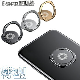 【iPhone12全機種 対応】【楽天1位獲得】スマホリング バンカーリング iPhone 12 Mini 11 Pro Max XS リング スマホ リング おしゃれ かわいい 落下防止 リングスタンド 指輪型 軽い 薄い 安定 Xperia ホールドリング ホルダー リング マグネット対応 可愛い 熊 動物