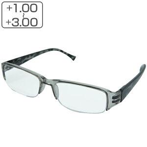 老眼鏡 シニアグラス ハーフリム メンズ レディース リーディンググラス 軽量 ( 男性 女性 男女兼用 ハーフ フチ 丈夫 メガネ 眼鏡 めがね おしゃれ )【3980円以上送料無料】