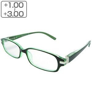 老眼鏡 シニアグラス メンズ レディース グリーン リーディンググラス 軽量 ( 男性 女性 男女兼用 ポリカーボネイト 頑丈 丈夫 メガネ 眼鏡 めがね おしゃれ )【3980円以上送料無料】