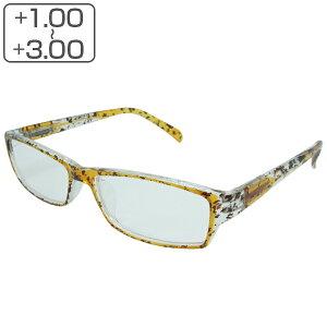 老眼鏡 シニアグラス メンズ レディース リーディンググラス 軽量 ( 男性 女性 男女兼用 ポリカーボネイト 頑丈 丈夫 メガネ 眼鏡 めがね おしゃれ )【3980円以上送料無料】