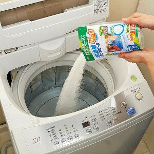 洗剤 洗濯槽クリーナー 洗濯槽カビおちーるNEO 600g ( 洗たく槽 洗濯機 洗たく槽クリーナー 洗浄 除菌 消臭 カビ 汚れ 落とす 洗濯機クリーナー 洗たく機 掃除 )【3980円以上送料無料】