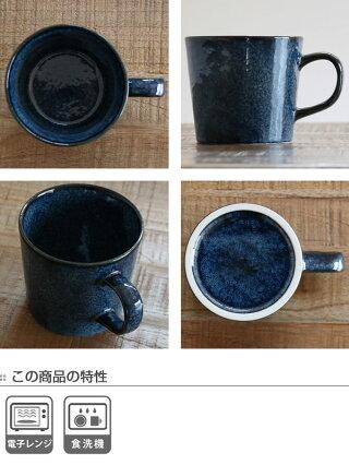 マグカップ320mlナチュラルカラー磁器食器美濃焼日本製