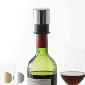 ワイン用品 保存器具 キープフレッシュ KEEP FRESH for wine bottle ( ワインストッパー ワインキャップ ワイン栓 ボトルストッパー ワイン用キャップ ボトル用ストッパー 栓 酸化防止 真空保存 ワイングッズ )【4500円以上送料無料】