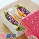 お弁当箱 サンドイッチケース わんぱくサンドMogu×2 折り畳み式 ( サンドウィッチケース ランチボックス お弁当グッズ コンパクト収納 弁当箱 サンドイッチ サンドウィッチ わんぱくサンド )