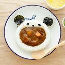 ご飯抜き型 myフォルム あ〜ん!ぱくっ! ( お弁当グッズ パーティ アレンジ お弁当作り 押し型 抜き型 キャラ弁 …