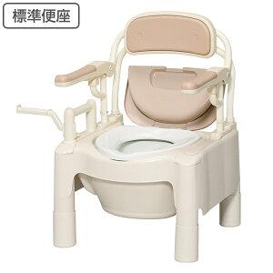 ポータブルトイレ 標準便座 高さ49cm ちびくまくん 介護用 FX-CPはねあげ 日本製 ( 送料無料 トイレ 介護 ポータブル 腰掛便座 洋式 樹脂製 洋式トイレ 便座 クッション 介護用品 はねあげ )