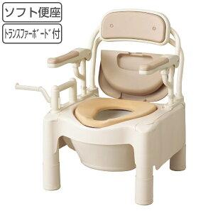 ポータブルトイレ ソフト便座 高さ49cm トランスファーボード付 ちびくまくん 介護用 FX-CPはねあげ 日本製 ( 送料無料 トイレ 介護 ポータブル 腰掛便座 洋式 樹脂製 洋式トイレ 便座 トラン