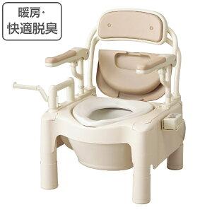 ポータブルトイレ 暖房便座 高さ49cm 快適脱臭 ちびくまくん 介護用 FX-CPはねあげ 日本製 ( 送料無料 トイレ 介護 ポータブル 腰掛便座 洋式 樹脂製 洋式トイレ 暖房 脱臭 便座 クッション 介