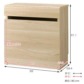 ベンチボックスハイタイプ収納ボックスキャスター付エルフォルム幅59cm