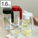 ピッチャー 冷水筒 ドリンクビオ 1.6L ワンタッチ 耐熱 縦置き 横置き ( プッシュ式 ポット 冷水ポット 水差し 麦茶…