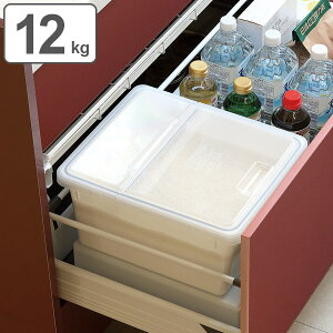米びつ 10kg 引き出し用米びつ パッキン付き 最大12kg ( システムキッチン こめびつ ライスストッカー 引出し用 計量カップ付き ライスボックス ライスBOX シンク下 流し台下 米容器 10キロ 12